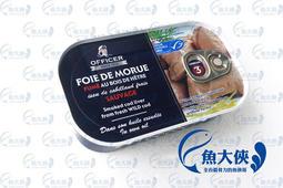 G0【魚大俠】FF059丹麥(船)鱈魚肝罐頭(內容物120G/固形物70G)#超取上限30罐