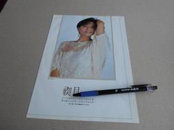 方方芳徐樂眉@雜誌內頁1張2頁照片@群星書坊 藍4-09