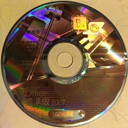 微軟OFFICE 2007 標準版 /2手