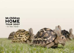 代購 Mr.Children HOME Tour 2007 in the field 15周年 日本版 2片裝 DVD