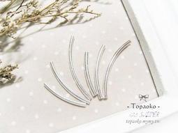 DIY串珠配件 S925純銀C形圓彎管【N2055-N2063】寬約1.5/2mm素銀飾品DIY《晶格格的多寶格》