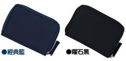 KD coin case日幣零錢包/外幣分格/可放紙鈔信用卡ms one(47111042)可搭日本docomo上網卡