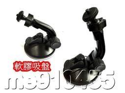 SJ4000 gopro 攝影機吸盤行車記錄器支架行車記錄器車架行車記錄器吸盤軟膠吸盤車用