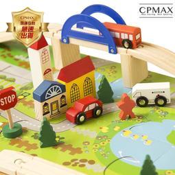CPMAX 40pcs城市軌道汽車交通木製組合玩具 交通場景 組合玩具 火車軌道 軌道拆裝組合 汽車軌道組合 TOY21