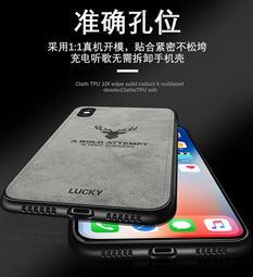 Apple iPhoneXR 6.1吋 布紋保護殼 招財貓手機殼 麋鹿保護套 全包邊背蓋 腕帶掛繩 軟殼