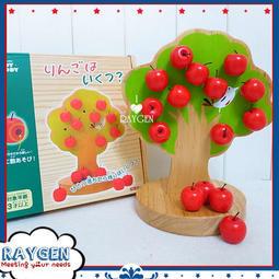 ~八號倉庫~~3D220C0954 ~木頭蘋果樹玩具學習數學玩具蘋果樹益智遊戲