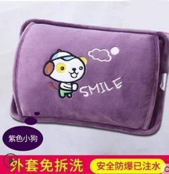 防爆熱水袋充電式暖手寶煖寶寶毛絨萌萌可愛韓版註水女暖水袋