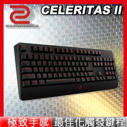ZOWIE BenQ 卓威►CELERITAS II 光軸電競比賽 機械式鍵盤機械鍵盤PC