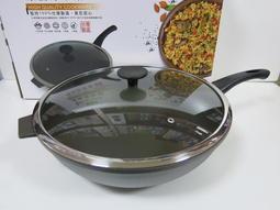 【超值促銷】台灣製造 UNICOOK 樂廚 超硬不沾深型炒鍋-34cm (附寬邊玻璃蓋) / 一體成型,無卯釘/適用鐵鏟