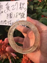 11月新貨!黃晶~A+天然 黃水晶 玉鐲~窄版~《黃27款》,手圍18.5號,內徑56mm寬16厚9mm,金融投資、股票