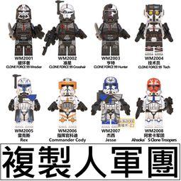 2684 樂積木【預購】複製人軍 破壞團 八款任選 袋裝 非樂高LEGO相容 星際大戰 REX 阿索卡軍團 指揮