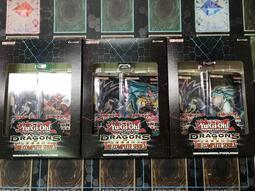 遊戲王 DLCS美英收藏家套裝 DRAGONS OF LEGEND: THE COMPLETE SERIES(3個一組)