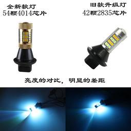 T20晶鑽雙色燈 雙色定位燈 雙色方向燈 燈條 光導 日行燈 LED 方向燈 模組 雙色 變色龍 雙色燈泡 不快閃