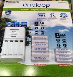 全新公司貨 日本製電池 Panasonic eneloop (可充2100次) 3號4號充電電池 充電器套組