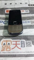 NOKIA 2730  3G 功能正常~新北市歡迎自取~