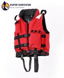 超級生還者系列救生衣「SUPER SURVIVOR」認證NO.C1 超強浮力救生衣 末日溯溪泛舟水上活動衝浪釣具泳具