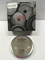 【咖啡唯主】IMS E61 35 WM 半自動咖啡機分水網(適用於:Faema,Wega,Cbc Royal..等