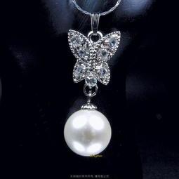 珍珠林~最高級南洋貝珍珠墬12mm~翩翩起舞. #251