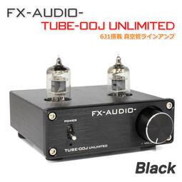 【缺貨】TUBE-00J UNLIMITED 特別版 加贈5654w真空管+變壓器