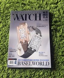【阿魚書店】WATCH城邦國際名表 2017-05-no.90-HARRY WINSTON 深化細節的璀璨之年