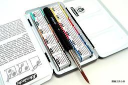 【圓融文具小妹】德國 Schmincke 貓頭鷹 HORADAM 頂級 1/2塊 12色 水彩 顏料 鐵盒組 74012