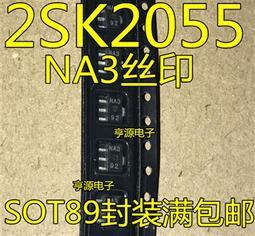 全新 2SK2055  2SK2055-T1 N溝道MOS管晶片 NA3絲印 SOT89封裝 218-04780
