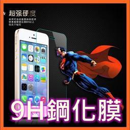 9H鋼化膜保護貼ASUS 華碩Transformer Book T90Chi/HD 7/HD 8/HD10/2015現貨