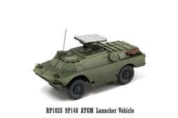 【模王 現貨】9P148 (BRDM-2)  蘇聯反坦克導彈 比例 1/72 塑膠完成品 有壓克力框