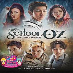 SM 音樂劇 [ School OZ O S T ] 贈官方DM <韓格舖>音樂原聲 EXO SHINee