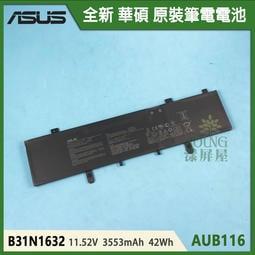 【漾屏屋】含稅 ASUS 華碩 A405 A405U A405UA X405 X405U 全新 原裝 筆電 電池