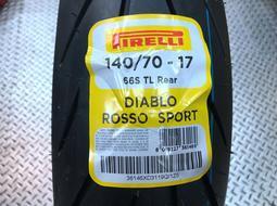 DIY本舖 惡魔 ROSSO SPORT 140/70-17 含氮氣+福士專用除胎臘+SNAP-ON 平衡免運免工資