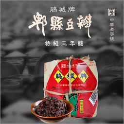 鵑城牌特級豆瓣醬 三年精釀1公斤 郫縣豆瓣醬 四川豆瓣醬