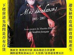 古文物Mes罕見decadanses 2003-2007露天135543  VIA ROMANA  出版2007