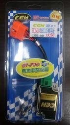 【CCH嘉好】二倫彬 濾波節能器 HONDA MSX125專用  整流器 省油 HID 電瓶 引擎 環保   開路式
