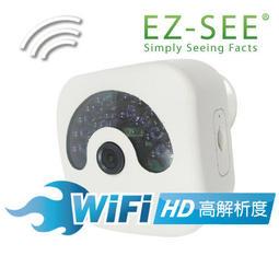 【EZ-SEE】★歐美熱銷★高清晰 WiFi 攝錄機 HD 夜視 網路 攝像機 監視器 監控 智慧 遠端