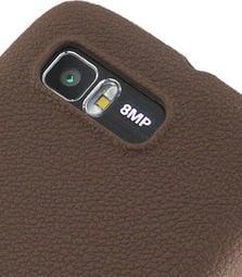 【GooMea】買2免運 Seepoo Motorola ATRIX 2 MB865 超軟Q 矽膠套 手機套 保護套 包膜適用 咖啡