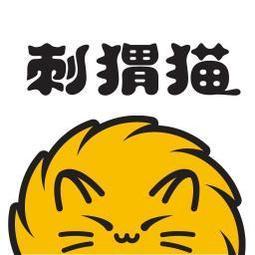 可超商代碼繳費 刺猬貓 小說 二次元 異世界 貓餅乾儲值充值代充代儲代 付