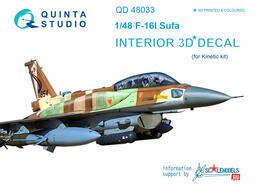 ㊣ Quinta Studio 1/48 以色列 IDF F-16I Kinetic 3D立體浮雕水貼 QD48033