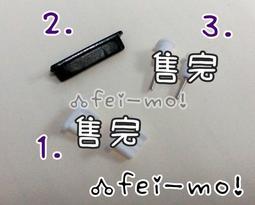 iphone4 4S長版短版USB矽膠防塵塞