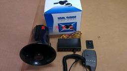 [高一]5音大聲公30W   警報喊話器