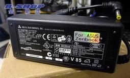 華碩ASUS變壓器充電器電源線 19V 3.42A 2.37A 1.75A通用 F542UQ