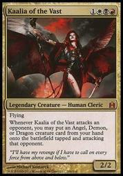 x1 Magus of the Wheel MTG Commander Anthology Vol English II R M//NM