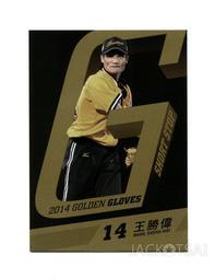 【2015發行】2014中華職棒25年球員卡 金手套卡GG06-游擊 王勝偉