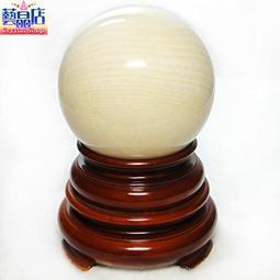 藝晶店★頂級珍藏*天然深海黃金硨磲球110㎜(51088)