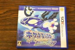 變身館ლ(◉◞౪◟◉ )ლ 現貨 二手 純日版 神奇寶貝 始源藍寶石版 3DS (另有 ORAS 魂銀 心金 黑白 白金
