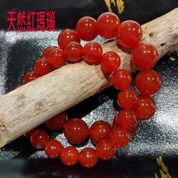 【蓁寶閣】天然紅瑪瑙念珠手環