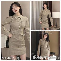 【Secret】復古格紋翻領時髦收腰連身裙長袖高腰顯瘦洋裝禮服-預購-4482