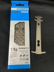 Shimano Dura Ace/&XTR HG901//Ultegra/&XT M8000 HG701 11 Speed Chain+Quick Link