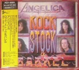 Angelica - Rock Stock & Barrell (1991首發日盤Very Rare! )