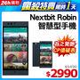 【PChome 24h購物】 Nextbit Robin 智慧型手機(夜空黑) DYAC2S-A9008GQWF
